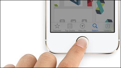 ホームボタンと電源ボタン