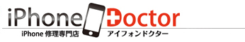 iPhone修理札幌西区|iPhone修理専門店 アイフォンドクター札幌店