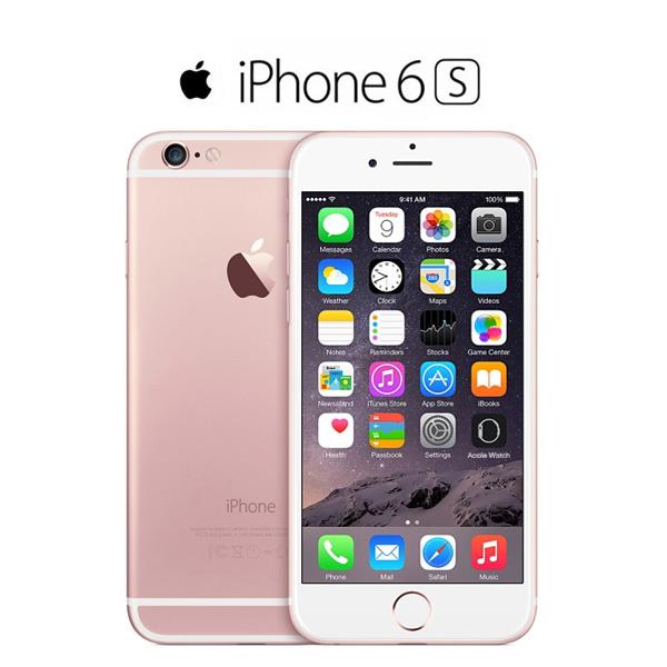 iPhone6s価格表