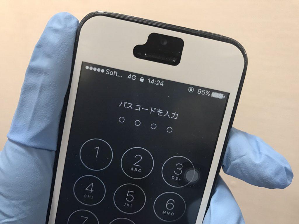iphone5ライトニング修理前1118