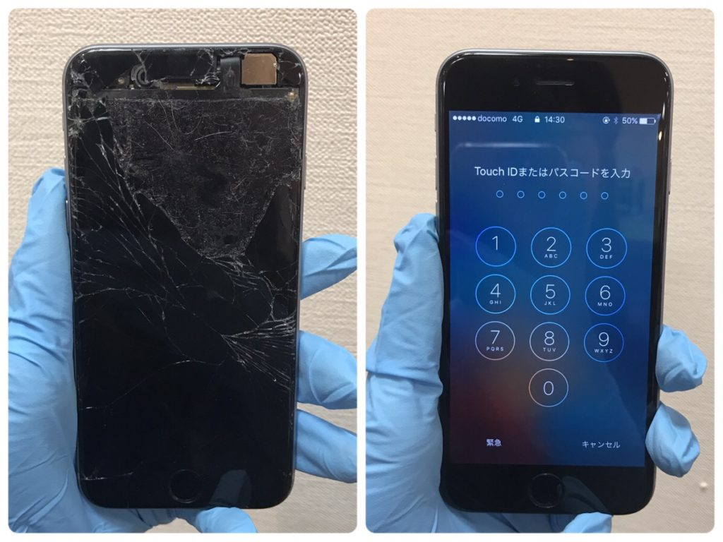 iphone6フロントパネル.0119