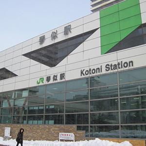 JR琴似駅