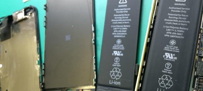 アイフォン修理報告【iPhone4sバッテリー】
