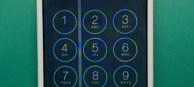 アイフォン修理報告【ガラス割れと画面割れの違いについて】