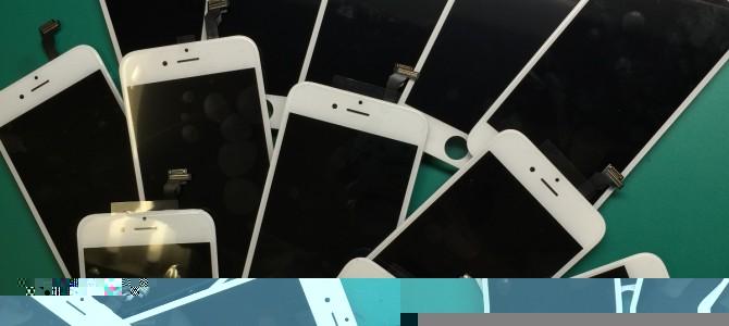アイフォン修理報告【27/07/27】