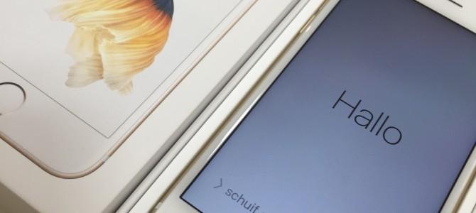 ついに発売!!「史上最強のsモデル」iPhone6s/6s Plus!!