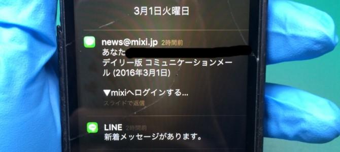 アイフォン修理報告 【フロントパネル】
