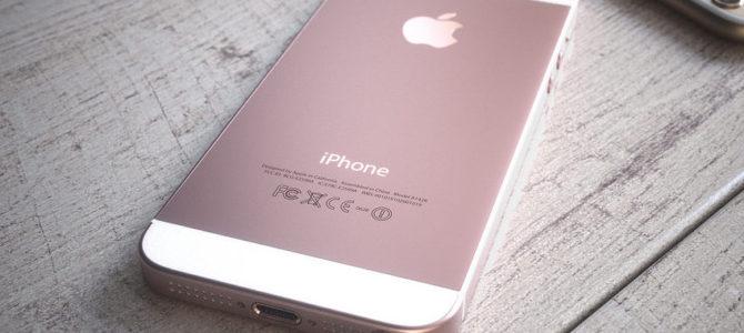気になるiPhone新機種!ついに名前が決定♪