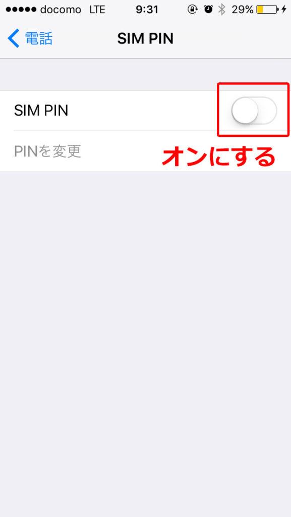 IMG_7805
