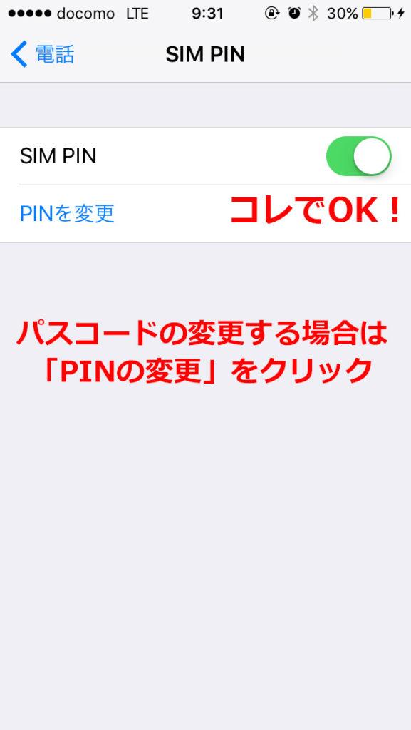 IMG_7807