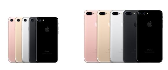 【ついに発表!】iPhone7の機能内容は?