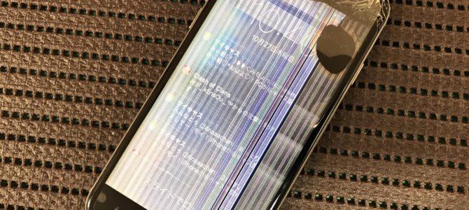 落としたら画面に線が・・!!札幌市豊平区よりiPhone6s液晶修理
