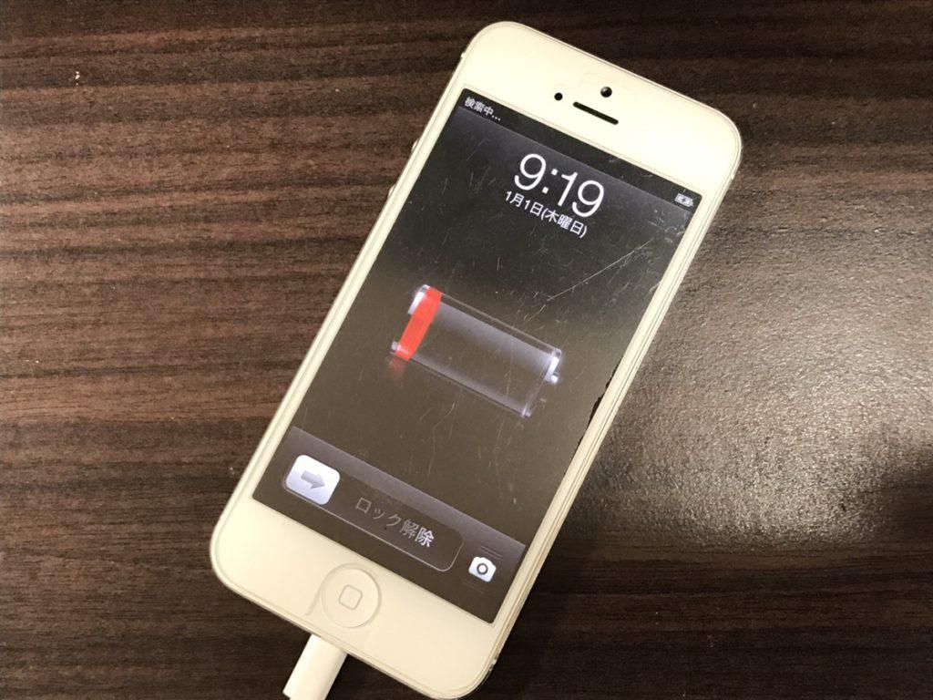 20161103-iphone5