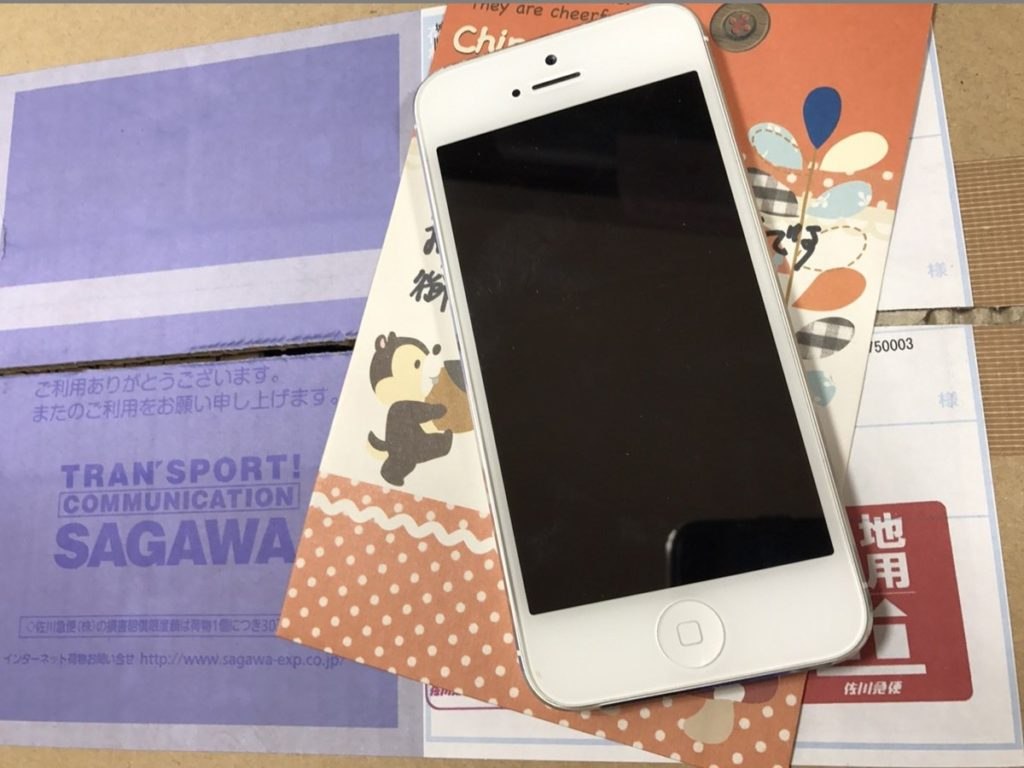 iphone5リカバリー修理前.1117