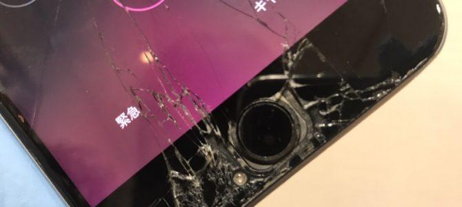 iPhone6sホームボタン修理 札幌市西区より「ホームボタンがきかない」
