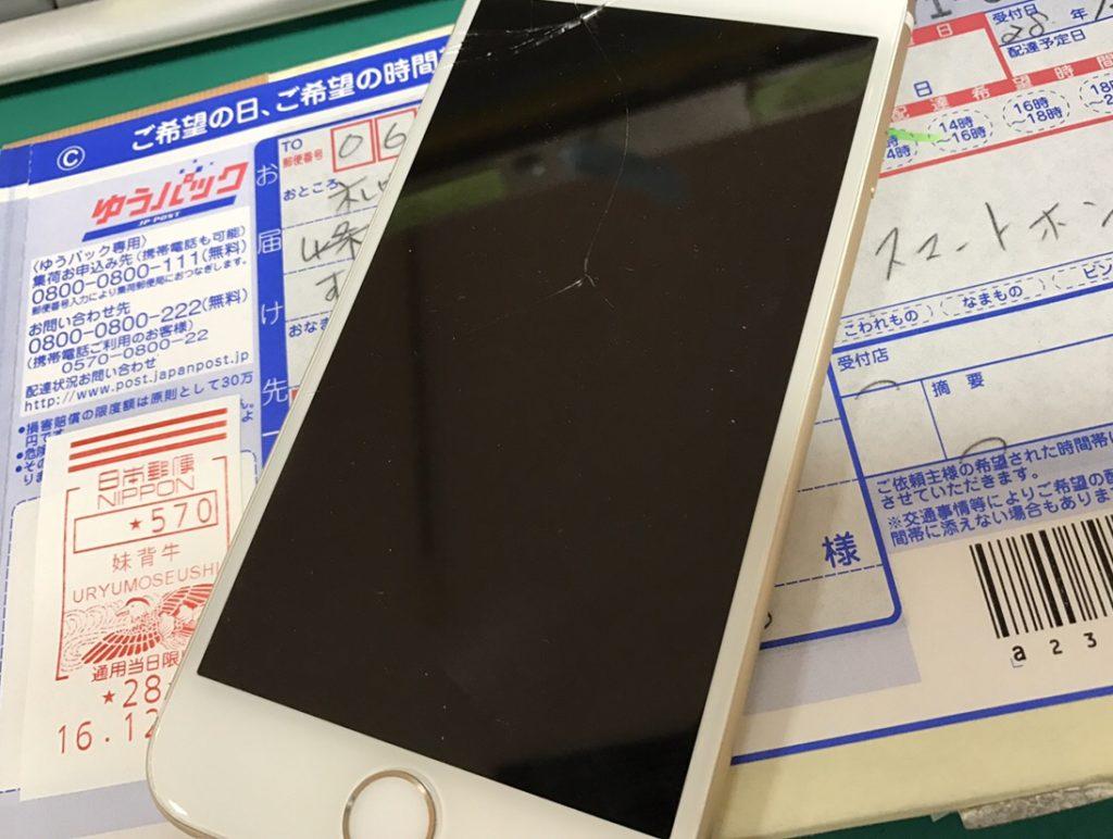 iPhone郵送修理.1228