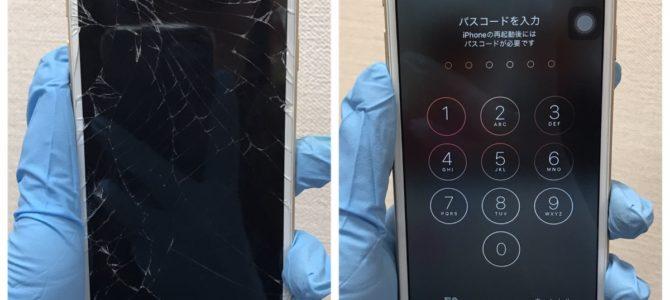 iPhone6パネル+ホームボタン修理 札幌市西区より「割れたまま使っていたら・・・」