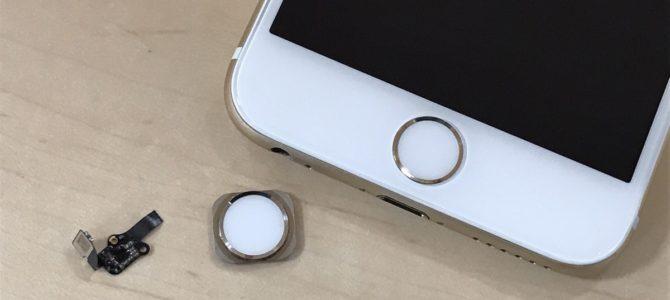 iPhone6ホームボタン修理 札幌市西区より「画面が割れてボタンが使えなくなった」
