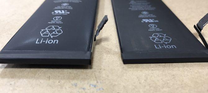 iPhone6バッテリー交換 札幌市北区より「画面が浮いてきた・・・」