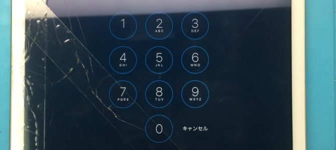 【iPad mini4】落としてしまった iPhone修理専門店アイフォンクリア琴似店ブログ2017/06/27