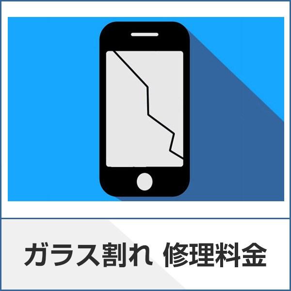 アイフォンクリアのフロントパネル交換ページへのリンク画像